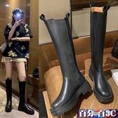 馬丁靴女英倫風2020新款長靴百搭厚底騎士黑色瘦瘦鞋網紅長筒女靴 百分百