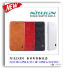 NILLKIN  iPhone 5 5S...