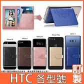 HTC Desire21 20 pro U20 5G U19e U12+ life 19s 19+ 曼陀羅卡夾 透明軟殼 手機殼 保護殼