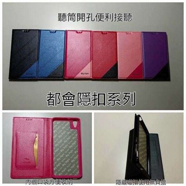 【台灣優購】全新 Apple iPhone 7.iPhone 8 都會磨砂側掀皮套 隱式磁扣 可立式皮套~優惠價229元