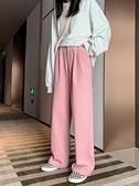 燈芯絨闊腿褲女秋冬2021年新款高腰直筒寬鬆古著垂感條絨拖地褲子 韓國時尚週