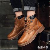 馬丁靴 冬季男士馬丁靴韓版潮高幫休閒皮鞋男靴子短靴皮靴OB3590『毛菇小象』