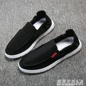 夏季帆布鞋男士韓版休閒鞋子男潮流一腳蹬懶人男鞋透氣老北京布鞋  遇見生活