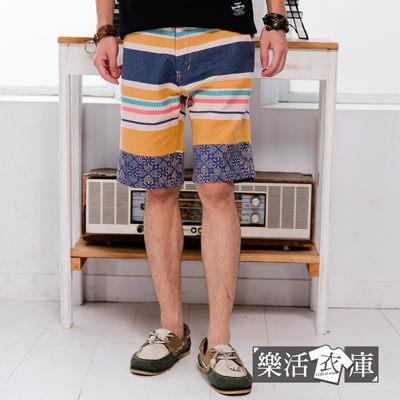 短褲★渡假風幾何多彩織條棉質休閒短褲(共二色)● 樂活衣庫【5972】
