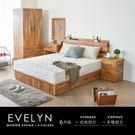EVELYN伊芙琳現代風木作系列房間組/6件式(床頭+床底+床墊+床頭櫃+衣櫃+化妝台)/4色/H&D 東稻家居
