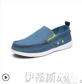 新品帆布鞋新款夏季老北京布鞋透氣男士休閒帆布鞋低筒一腳蹬懶人鞋 聖誕交換禮物