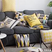 北歐抱枕 ins風格靠枕辦公室客廳沙發靠墊 床頭靠背墊棉麻抱枕套艾美時尚衣櫥