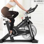 限定款健身器材  動感單車跑步健身器材家用室內健身車房減肥女鍛煉腳踏運動自行車jj