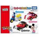 TOMICA 迪士尼 迪士尼經典小汽車組 DS18127 迪士尼小汽車