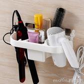 吸盤吹風機架免打孔衛生間電吹風架子浴室置物架壁掛收納風筒架 美芭