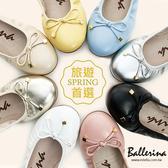 Ballerina-小羊皮經典款軟Q折疊鞋