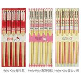 Hello Kitty/雙子星 竹筷(5雙入) 5款可選【小三美日】