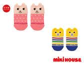 MIKI HOUSE 日本製 可愛舞颯兔 普奇熊兒童襪