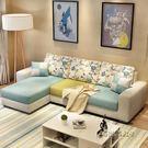 布藝沙發組合簡易沙發小戶型客廳整裝家具可拆洗現代簡約三人沙發MBS「時尚彩虹屋」