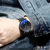 男士手錶2020新款青少年手錶男黑科技電子中學生潮流超薄防水機械『小淇嚴選』