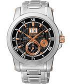 【分期0利率】SEIKO 精工錶 Premier 王力宏代言 萬年曆 動能錶 全新原廠公司貨 SNP098J1
