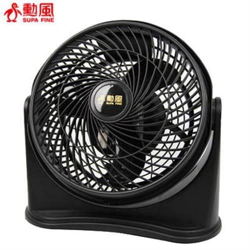 勳風【9吋】集風式空氣循環扇 HF-7628【年終出清↘下殺只要$449】