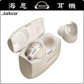 【海恩數位】丹麥 Jabra Elite 65t 真無線藍牙耳機 專業品質 IP55防塵防水等級認證 鉑金/米