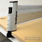乒乓球網架便攜式KARAKAL網架自由伸縮網架乒乓球架子送包