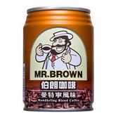 【免運直送】金車伯朗曼特寧咖啡(三合一)240ml-24罐/箱*2箱【合迷雅好物超級商城】