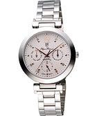 Olympianus 奧柏 時尚日曆晶鑽腕錶-白/35mm 5684MCRS白面