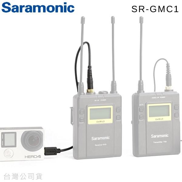 EGE 一番購】SARAMONIC【SR-GMC1】Gopro音源連接線 適用UwMic10 UwMic9【公司貨】