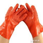 浸塑手套勞保耐磨防水防油全膠顆粒橡膠手套園藝殺魚手套防刺防滑 流行花園