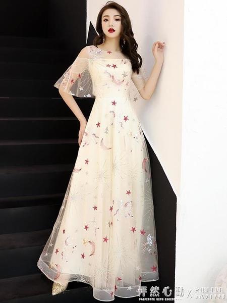 年會晚禮服韓版簡約優雅洋裝主持人禮服女春長款伴娘服  ◣怦然心動◥