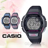 CASIO 手錶專賣店 LWS-2000H-1A 運動電子女錶 橡膠錶帶 防水100米 LWS-2000H