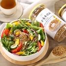 【美佐子MISAKO】中式食材系列-玉民 黃金蕎麥脆粒 130g