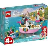 樂高積木 LEGO《 LT43191 》迪士尼公主系列 - 愛麗兒的遊船慶典 / JOYBUS玩具百貨