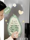 冰箱貼日本冰箱貼留言板可擦寫磁性冰箱貼磁貼diy創意可愛手寫記事貼 晶彩