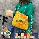 〈限今日-超取288免運〉日韓超大容量帆布包 女大包 單肩斜跨 女用手提包 【B00088】