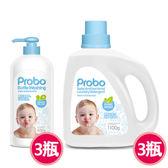 【快潔適】嬰兒清潔組 天然抗菌洗衣精+奶瓶蔬果洗潔精各3瓶天然抗菌洗衣精+奶瓶蔬果洗