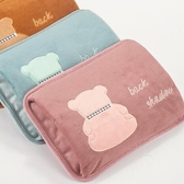 長虹熱水袋防爆充電式電暖寶暖手寶毛絨熱寶寶注水暖水袋肚子可愛 金曼麗莎