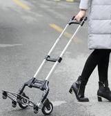 家用手拉車小便攜折疊行李車拖車手推車拉貨拉杆車搬運車買菜購物 新款橡膠輪  快速出貨