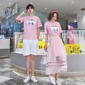 不一樣的情侶裝夏裝2018新款韓版短袖t恤男女.洋裝子套裝