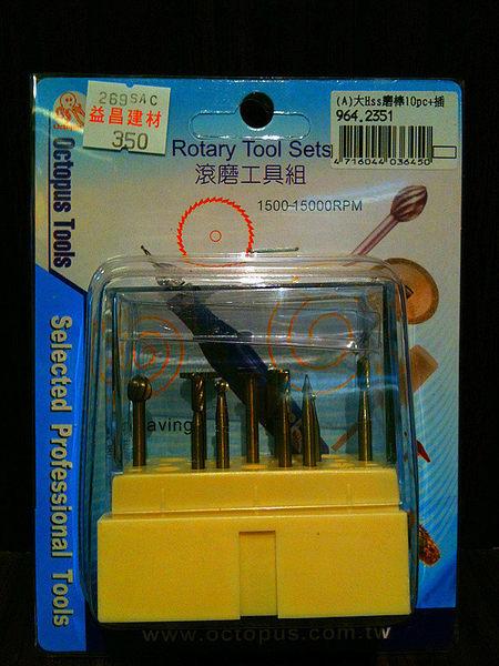 【台北益昌】章魚牌 鎢鋼棒組~ 迷你刻模機/研磨機/刻磨機 電動雕刻機 專用