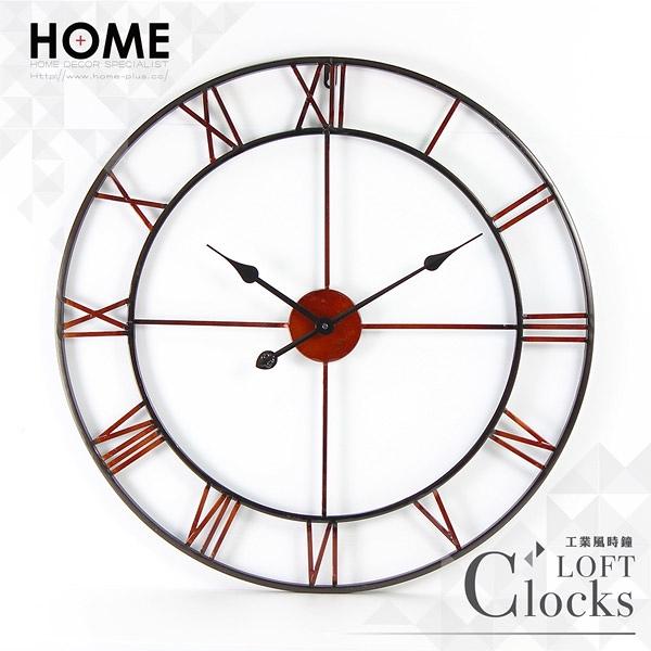 【南紡購物中心】仿舊雙色 直徑68cm 鐵製工業風時鐘