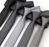 領帶 領帶男士正裝西裝韓版潮流職業黑色商務結婚新郎銀灰色學院風休閒【快速出貨八折鉅惠】