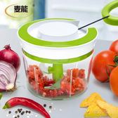 麥能多功能切菜器 家用餃子餡碎菜機手動絞菜機攪菜餡機剁菜神器  俏女孩