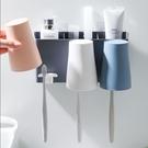 牙刷架 居家家 壁掛式牙刷置物架牙刷架套裝 衛生間牙膏收納架家用牙杯架