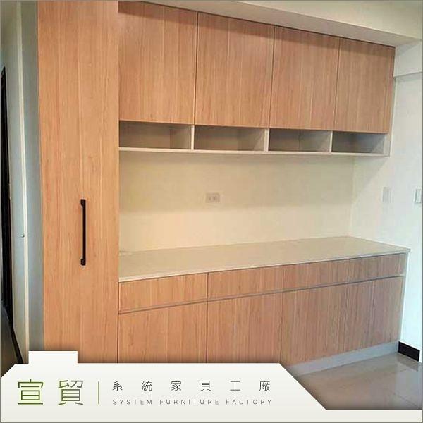 系統家具/台中系統家具價格/台中系統家具工廠/台中室內設計傢俱/高收納櫃-SM-A0029
