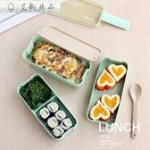 便當盒-可愛飯盒便當盒分格3層-日式小餐盒-艾尚精品 艾尚精品