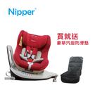 【Nipper】First Class ...