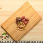 【味旅嚴選】|桂圓紅棗檸檬茶|1包