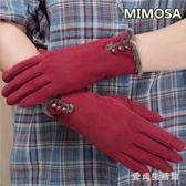 手套 麂皮絨冬季可愛秋冬加絨加厚防寒保暖開車騎行分指 AW6243『愛尚生活館』