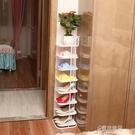 簡約現代客廳多層鐵藝鞋架經濟型簡易家用省空間金屬收納小鞋櫃子【快速出貨】