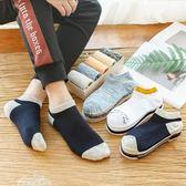 襪子男短襪男純棉防臭吸汗短筒春夏季薄款低筒 五雙裝「夢娜麗莎精品館」