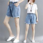 夏季新款正韓高腰牛仔短褲女胖mm寬鬆大碼學生顯瘦卷邊闊腿花苞褲『新佰數位屋』